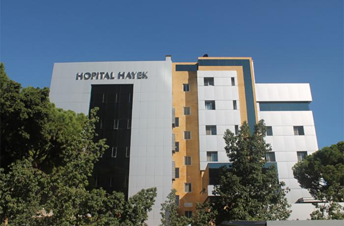 Primer hospital vegano del mundo en Beirut